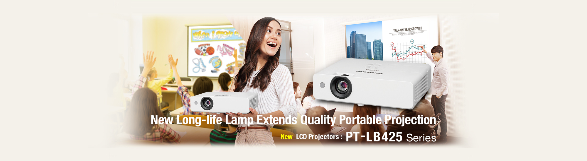 panasonic-home-banner-1